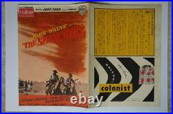 Rare Movie Flyers Searchers First Public Appearance Vintage Color Printing Flyer