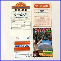 Sakura Color Konica Print Fuji Retro Film