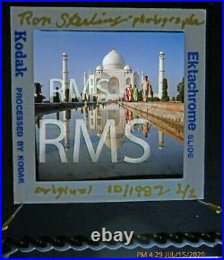 Taj Mahal Vintage Original Med. Format Color Film Photograph, 1/1, All Rights